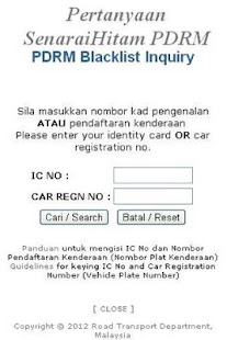 PDRM Blacklist Inquiry - screenshot thumbnail