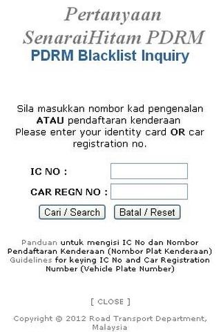 PDRM Blacklist Inquiry - screenshot