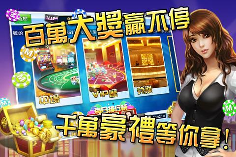 casino royale online sizzling