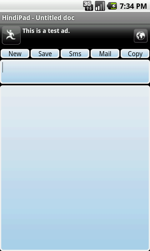 Hindi Notepad - screenshot