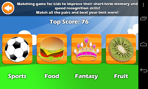 Kids Games - screenshot thumbnail
