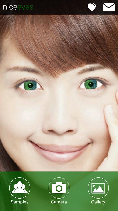 NiceEyes - Eye Color Changer - screenshot