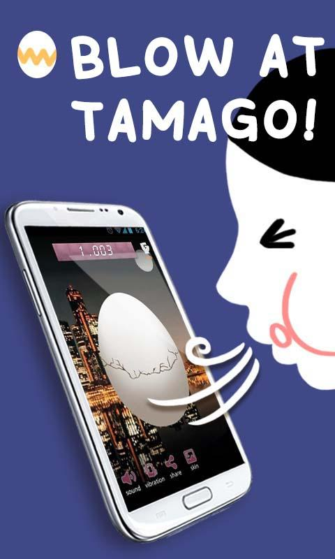 TAMAGO 100000 - screenshot