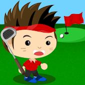 どこでもゴルフキッズ
