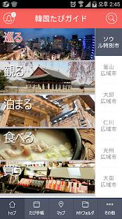 【電視連續劇APP】用手機/平板免費看日劇、韓劇、大陸、本土劇 ...