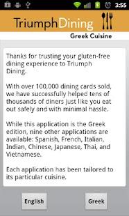 Gluten Free Greek- screenshot thumbnail
