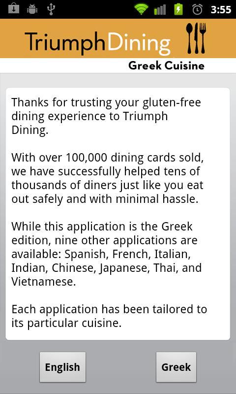 Gluten Free Greek- screenshot