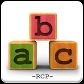 EL ABC que salva vidas (RCP)
