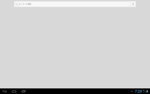 玩工具App|JWord検索ウィジェットbyGMO免費|APP試玩