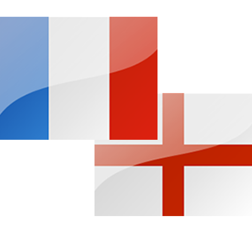 France English Translavoice LOGO-APP點子