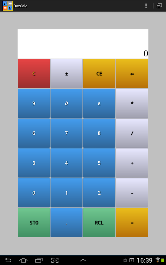 DozCalc- screenshot