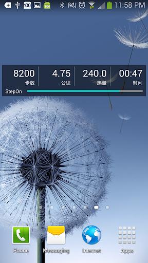 玩免費健康APP|下載SteopOn-Pro 步跟踪计步器 app不用錢|硬是要APP