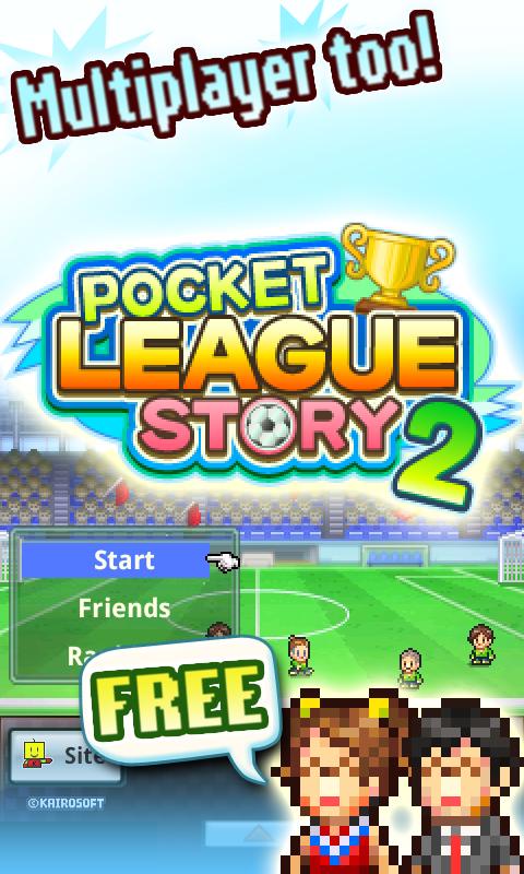 Pocket League Story 2 screenshot #8