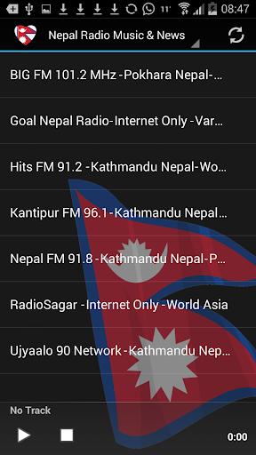 Nepal Radio Music News