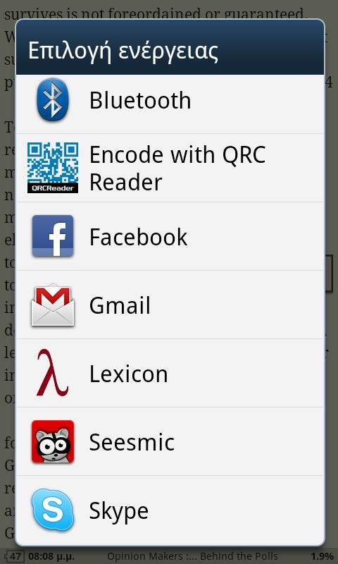 Lexicon - screenshot