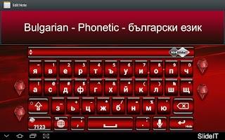 Screenshot of SlideIT Bulgarian Phonetic