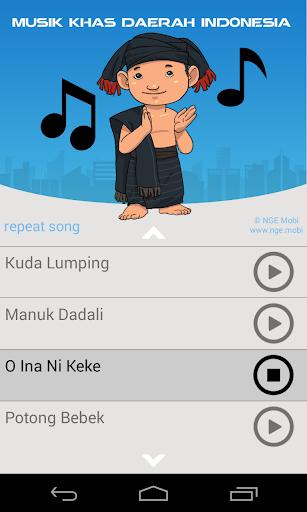 【免費音樂App】Musik Khas Daerah Indonesia 2-APP點子