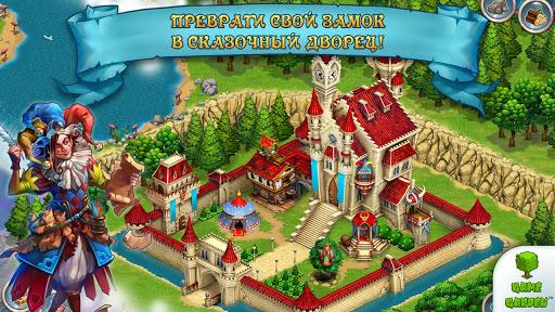 Fable Kingdom HD