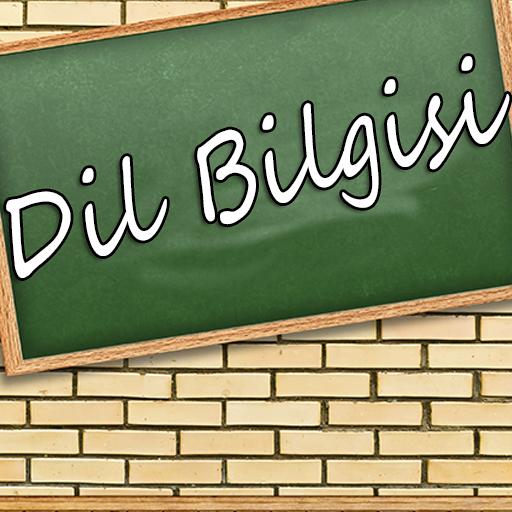 YGS Türkçe : Dil Bilgisi LOGO-APP點子