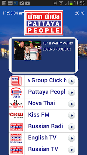 Pattaya People Media Group