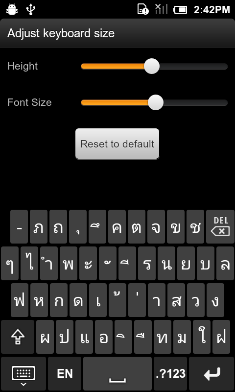 Keyboard ManMan- screenshot