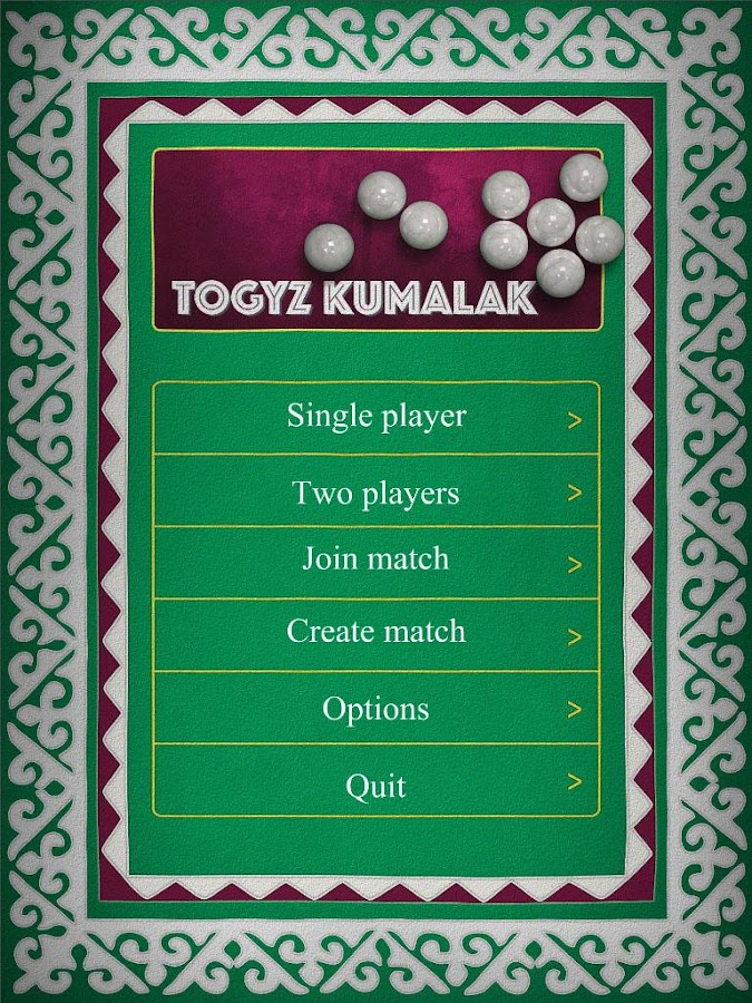 Togyz Kumalak- screenshot