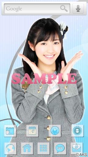 AKB48きせかえ 公式 渡辺麻友-Amu-