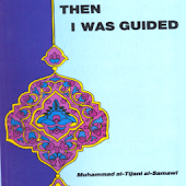 Then I Was Guided.. Sunni-Shia