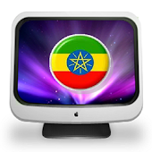 ETv and Radio Access,Ethiopian