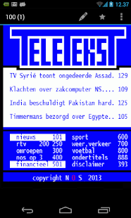 aText-TV - screenshot thumbnail