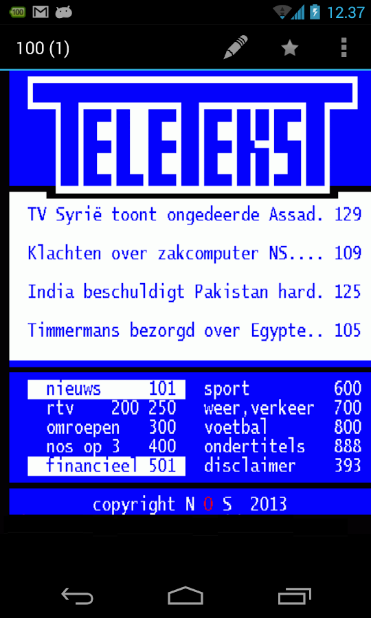 aText-TV - screenshot