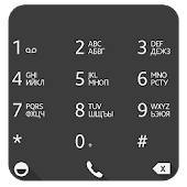 ExDialer Theme FlatOGray