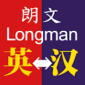 Longman Dict. (EC/CE) Simp. logo