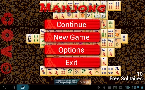 Mahjong HD- screenshot thumbnail
