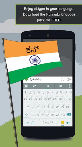 ai.Type Kannada Predictionary