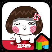 angry girl dodol theme