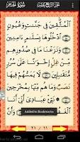 Screenshot of Al-Quran (Free)