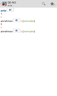 German<>Norwegian Dictionary - screenshot thumbnail
