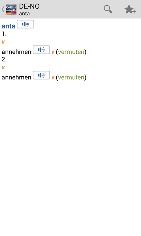 German<>Norwegian Dictionary - screenshot
