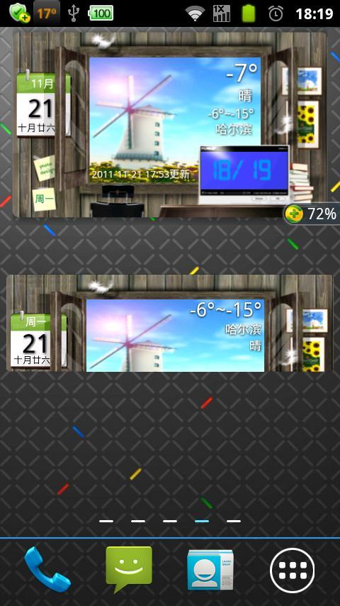 墨迹天气插件皮肤窗外的风景- screenshot