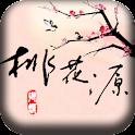 桃花源餐廳 icon