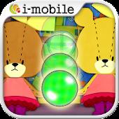がんばれ!ルルロロ ボールあつめ 幼児・子供向け無料アプリ