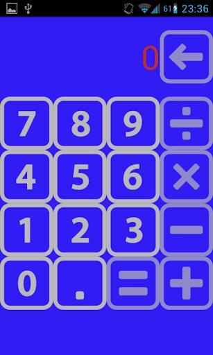 【免費生產應用App】Calcolatrice Tascabile-APP點子