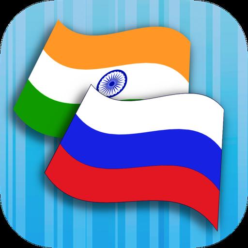 Russian Hindi Translator Icon