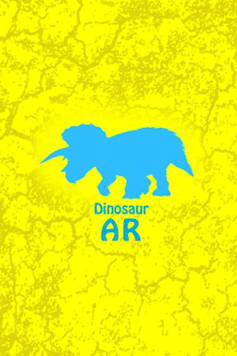 板橋恐竜AR
