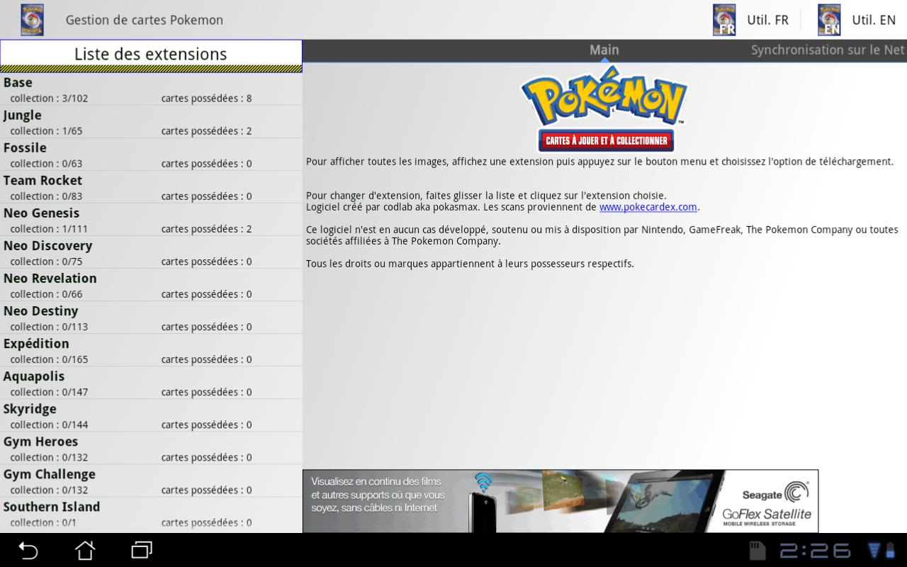 Pokemon trading card manager - screenshot