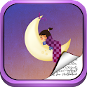 Sweet Dreams Lullabies (MULTI) icon