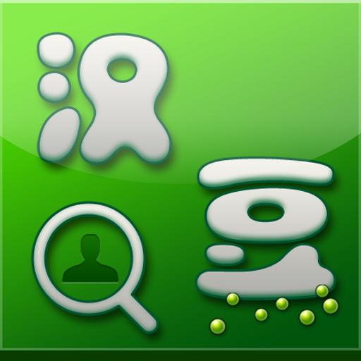 汉豆 工具 LOGO-阿達玩APP