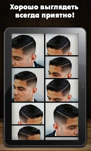 玩生活App|Men's hairstyles免費|APP試玩