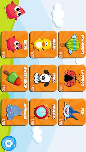 玩免費解謎APP|下載子供の記憶ゲームプラス app不用錢|硬是要APP